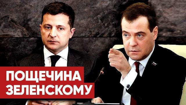 Соловьёв LIVE 12.10.2021. «С террористами переговоров не ведем!» Как Кремль ответил на безумные планы Зеленского