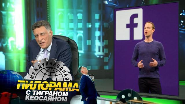 Международная пилорама с Тиграном Кеосаяном 09.10.2021