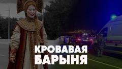 Полный контакт. Осторожно: Собчак! Навальный – наркоман? Киевские вассалы США от 12.10.2021