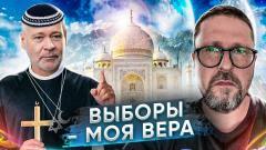 Анатолий Шарий. Битва за Харьков, крестик, трусы от 15.10.2021