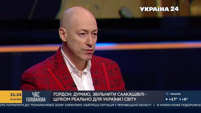 Дмитрий Гордон 13.10.2021. Как на Путина повлияла гибель Зиничева. Судьба Разумкова после отставки