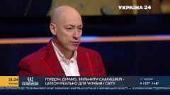 Дмитрий Гордон. Как на Путина повлияла гибель Зиничева. Судьба Разумкова после отставки от 13.10.2021