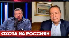 «Бизнес под носом СБУ». Как мошенники из Украины атакуют россиян и в чем обвиняют  Марину Ракову