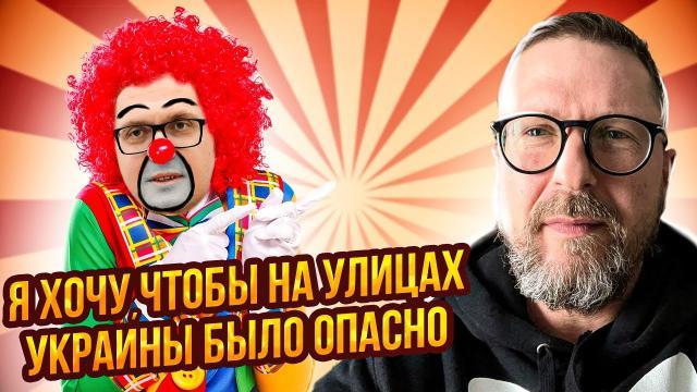 Анатолий Шарий 09.10.2021. Глава СБУ: «Россия хотела независимости Украины»