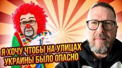 Анатолий Шарий. Глава СБУ: «Россия хотела независимости Украины» от 09.10.2021