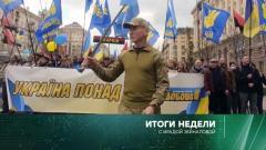 Итоги недели с Ирадой Зейналовой от 17.10.2021