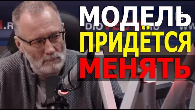 Железная логика с Сергеем Михеевым 13.10.2021. Назревает полная смена социальной системы