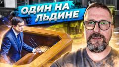 Анатолий Шарий. Огромная проблема всей страны от 07.10.2021