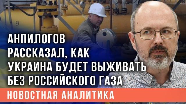 Украина РУ 13.10.2021. Тарифы ЖКХ взлетят до небес? Как газовый кризис изменит жизнь россиян и украинцев