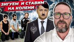 """Анатолий Шарий. Чего не замечает """"цивилизованное сообщество"""" от 05.10.2021"""