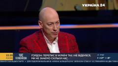 Дмитрий Гордон. О скандале с офшорами Зеленского, законе о деолигархизации и двойниках Путина от 11.10.2021