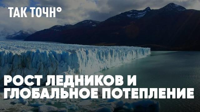 Соловьёв LIVE 08.10.2021. Русский след в Нобелевской премии по климату. Рост ледников и глобальное потепление. Так точн°