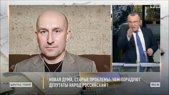 Николай Стариков 13.10.2021. О начале работы Государственной Думы