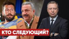 «Вся транспортная милиция была куплена»: Эдуард Петров о кровавом бизнесе короля «Черкизона»