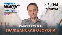 Комсомольская правда. Есть ли будущее у российской журналистики? А настоящее от 15.10.2021