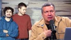 «Злой» Соловьев о комиках, вытирающих о Россию ноги: «Он никогда не должен вернуться в страну!»